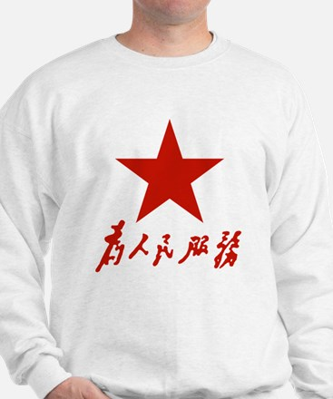 Serve The People Sweater