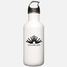 Synchro Sports Water Bottle