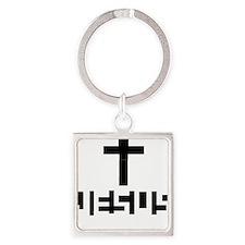 JESUS Name revealed Keychains