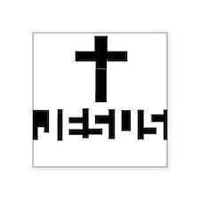 JESUS Name revealed Sticker