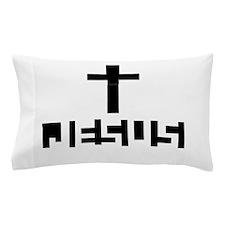 JESUS Name revealed Pillow Case