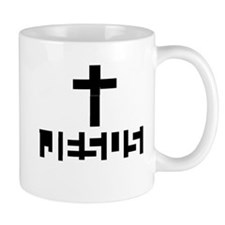 JESUS Name revealed Mugs