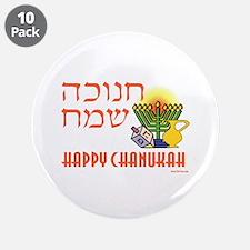 "Hebrew Happy Chanukah 3.5"" Button (10 Pack)"