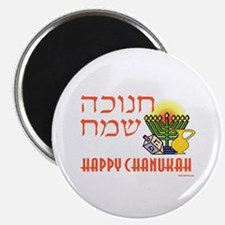 Hebrew Happy Chanukah Magnets