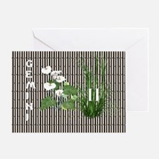 Bamboo and Lily Gemini Greeting Card