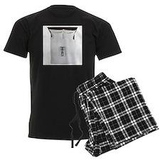 Cute W o l f Pajamas