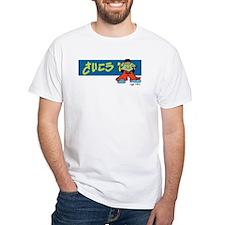 Subliminal Shirt