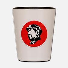 Chairman Mao Zedong (Tse-Tung) ??? ??? Shot Glass