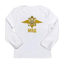 MVD Ministry of Internal Affai Long Sleeve T-Shirt