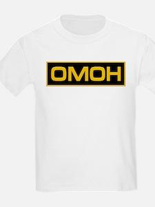 OMOH Special Purpose Mobile Unit Logo - Ru T-Shirt
