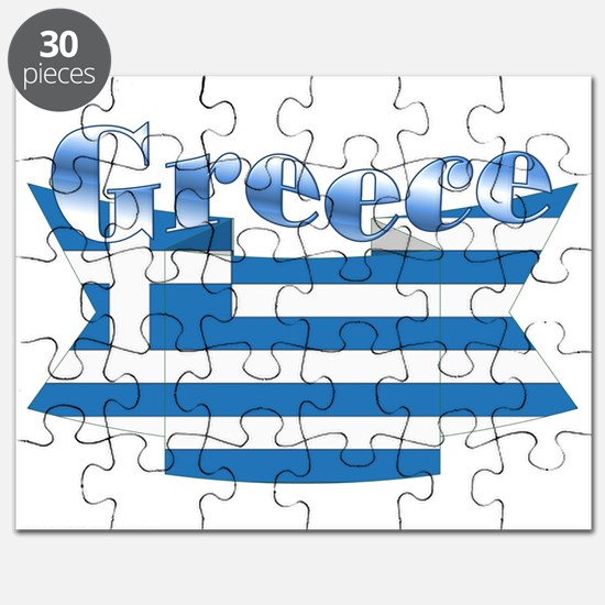 Greece Flag Ribbon Puzzle