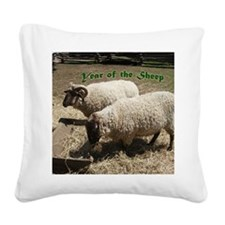 Sheep Square Canvas Pillow