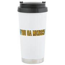 Cool Da Travel Mug