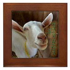 Goat Framed Tile
