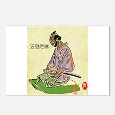 Saotome Samurai Postcards (Package of 8)
