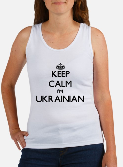 Keep Calm I'm Ukrainian Tank Top
