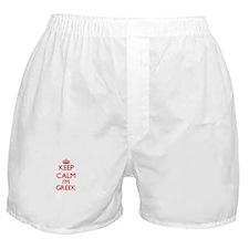 Keep Calm I'm Greek Boxer Shorts