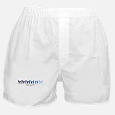 Canaan (blue color spectrum) Boxer Shorts