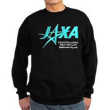 JAXA Logo Sweatshirt