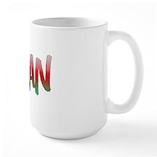 Oman Mug