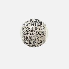 It's Greek to Me! Mini Button