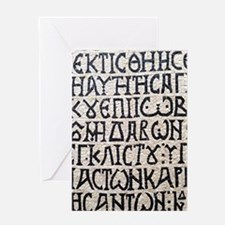 It's Greek to Me! Greeting Cards