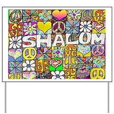 Psychedelic Shalom Yard Sign