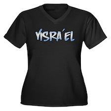 Yisrael Plus Size T-Shirt