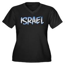 Israel Plus Size T-Shirt