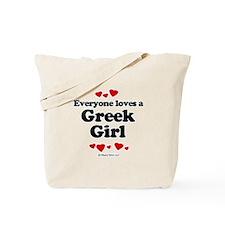 Everyone loves a Greek girl Tote Bag