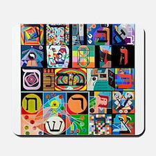 The Hebrew Alphabet Mousepad