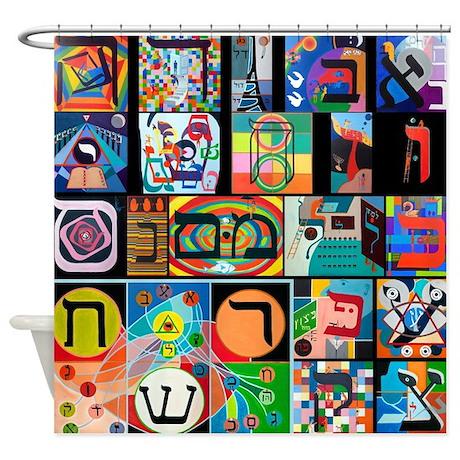 the hebrew alphabet shower curtain