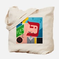 Unique Hebrew alphabet Tote Bag