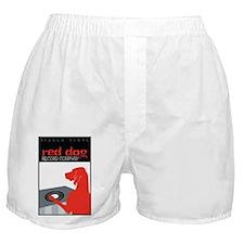 Vizsla Vinyl Boxer Shorts
