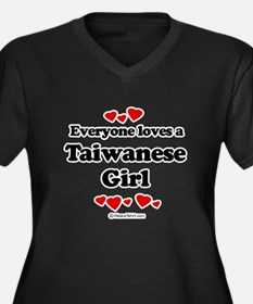 Everyone loves a Taiwanese girl Women's Plus Size