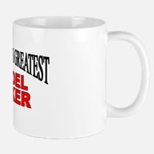 """The World's Greatest Model Maker"" Mug"