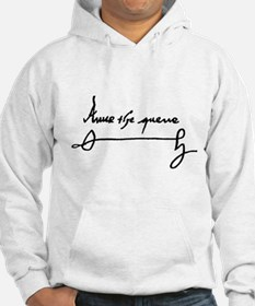 Queen Anne Boleyn of England Sig Hoodie Sweatshirt