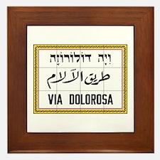 Via Dolorosa Street, Jerusalem, Israel Framed Tile