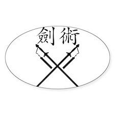 China Sword Decal