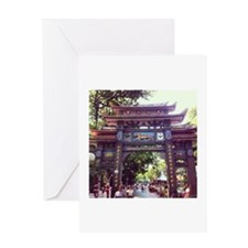 Tiger Gate Greeting Cards