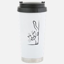 On Reconnaissance Travel Mug