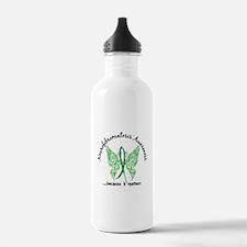 Neurofibromatosis Butt Water Bottle