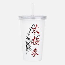 T'ai Chi Ch'uan Acrylic Double-wall Tumbler