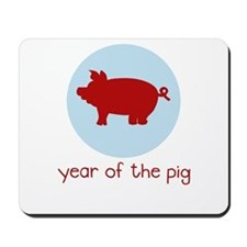 Year of the Pig - Mousepad