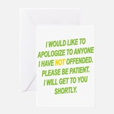 Patience Is A Virtue Greeting Cards