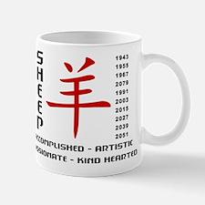 ram99light Mugs
