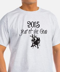 Year of the Goat Pygmy T-Shirt