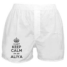 Funny Aliya Boxer Shorts
