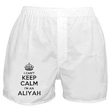 Unique Aliyah Boxer Shorts