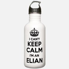 Funny Elian Water Bottle